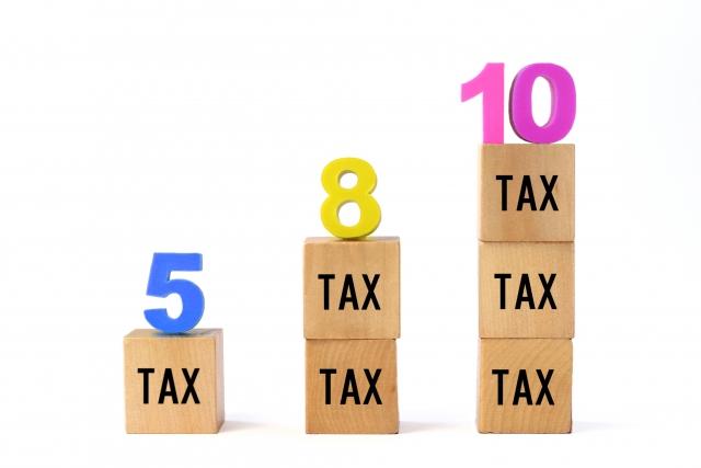生命保険、損害保険の保険料に消費税は課税される?